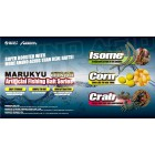 MARUKYU - MAÏS ARTIFICIEL  CORN - PACK