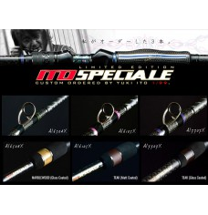 MEGABASS ARMS ITO SPECIALE ''Limited Edition''