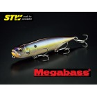 MEGABASS DOG X DIAMANTE RATTLE IN - 12CM