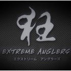 EXTREME ANGLERS PE6 TRAVEL ROD 3 Brins