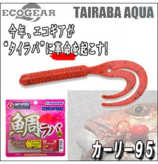 ECOGEAR ECOGEARAQUA CURLY  95mm