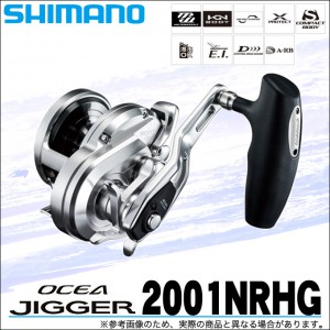 http://www.exotic-anglers.fr/3213-10400-thickbox/shimano-ocea-jigger-.jpg