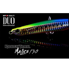 DUO ROUGH TRAIL MALICE 130 S