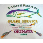 FISHERMAN - TEE-SHIRT GUIDE SERVICE