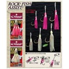 SHOUT - ROCK FISH ASSIST 306RG