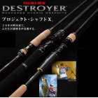 MEGABASS - DESTROYER FRENCH LIMITED F3-610XS VERSION II