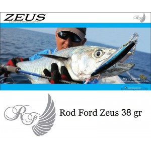 https://www.exotic-anglers.fr/3813-12191-thickbox/rod-ford-zeus-38-gr.jpg